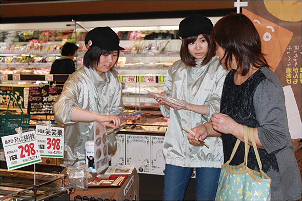 株式会社  横山食品